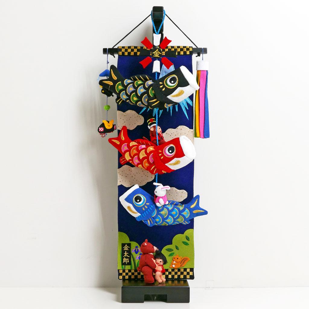 大相撲 金太郎鯉のぼり 小 室内鯉のぼり 端午の吊るし飾り