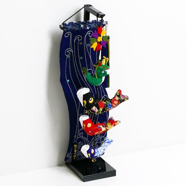 鯉の滝のぼり 特小 室内鯉のぼり 端午の吊るし飾り