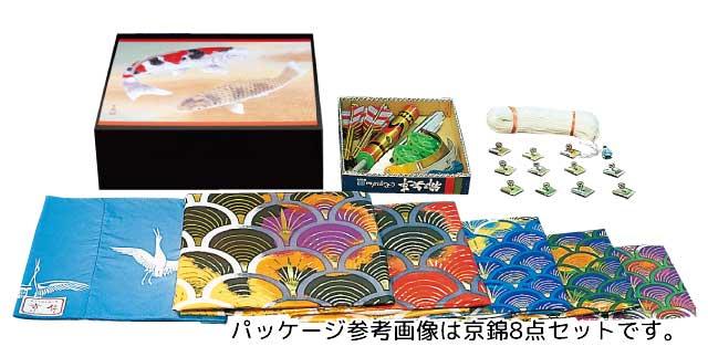 こいのぼり京錦鯉のぼり庭園用6m鯉4色7点セット徳永鯉京錦鯉徳永
