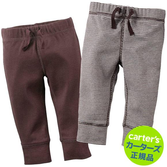 残り6M 12Mのみ カーターズ 最新号掲載アイテム 出群 パンツ セット Carter's 2020WS-R bodyrec パンツ2枚組セット ブラウン ストライプ
