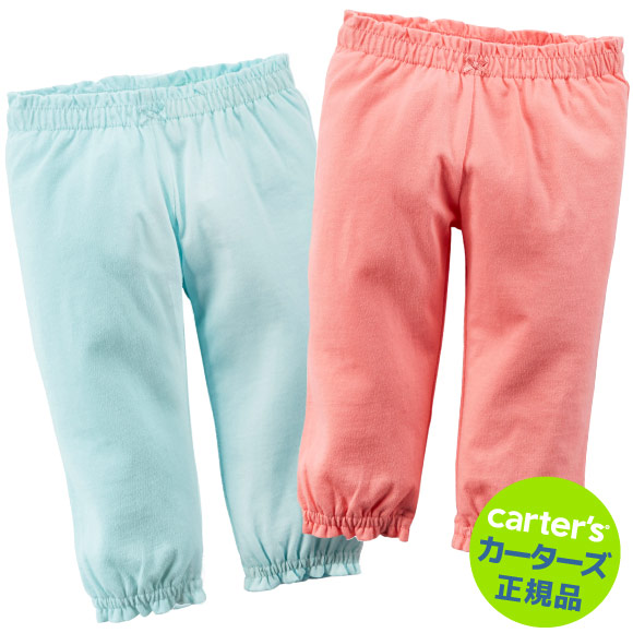 Babubaby Class Two Pieces Of Carter S Carter S Underwear Set