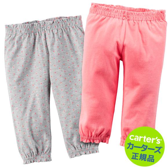 残り3M18Mのみ カーターズのお得なパンツ2枚組セット カーターズ Carter's ボディスーツ パンツ ボディースーツ ドット 買収 卸直営 ピンク パンツ2枚組セット ベビー