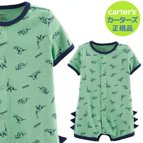 残り12M 18Mのみ カーターズ Carter's 夏物 ロンパース 限定モデル 即納 肌着 赤ちゃん ロアーダイナソー 恐竜 0921HALBO コットンロンパース ボディスーツ 男の子 半袖 ベビー