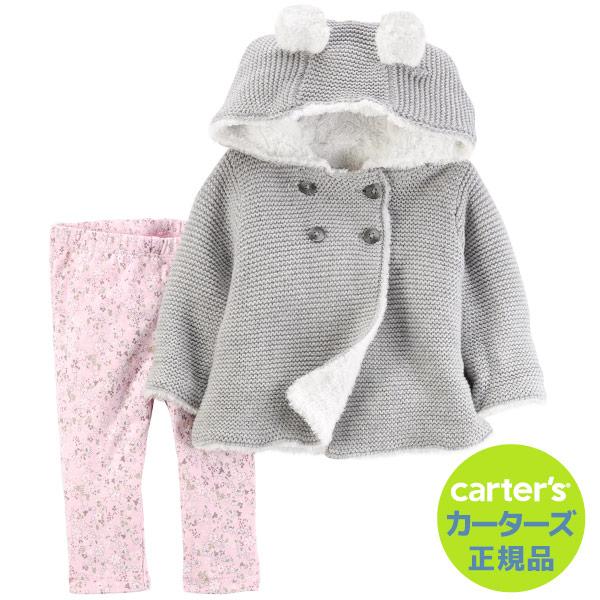 カーターズ Carter's 出産祝い ギフトセット フード付 極上肌触りのシェルパ裏地パーカとレギンスのお洒落2点セット 倉 日本未発売 ジップアップ 女の子 ガール 耳付