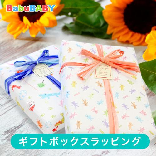 WEB限定 ラッピングペーパーで包んだギフトボックスに ●日本正規品● かわいいリボンをお付けしてお届けします ラッピング リボン付きギフトボックス