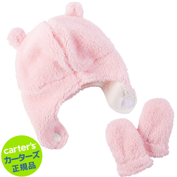 ☆It is recommended for an accent of outing and the wearing of the cold day.  It is the hat that an ear is very cute and two points of sets of the ... cb192203c3d