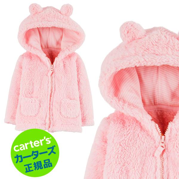カーターズ Carter's 暖か ジャケット セール 特集 防寒 出産祝い 9M 低価格化 12Mのみ ストライプ 暖かジャケット 0921HALBO カーターズ正規品 フカフカ モコモコ ピンク
