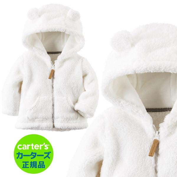 カーターズ Carter's 売れ筋ランキング 暖か 超激安 ジャケット 防寒 出産祝い カーターズ正規品 0921HALBO モコモコ ホワイトベアー 暖かジャケット フカフカ カバーオール