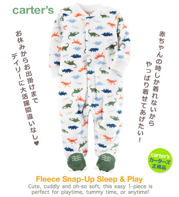 Carters Cute Sleep N Play One Piece BRAND NEW W TAGS Size 0-3 M