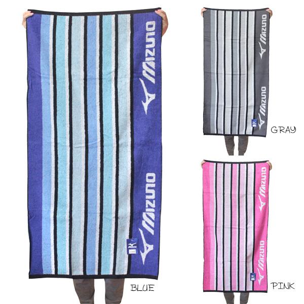 人気海外一番 ミズノ バスタオル K8039 ジャガード 世界の人気ブランド メール便可 MIZUNO 60×120cm スポーツブランド 部活 林 シンプル プチギフト タオル あす楽