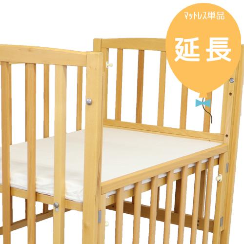 現在レンタル中のお客様の延長お申込 レンタル延長1カ月 定番の人気シリーズPOINT ポイント 入荷 SS型ベッド用固綿マット レンタル 60×90cm 豊富な品 m110