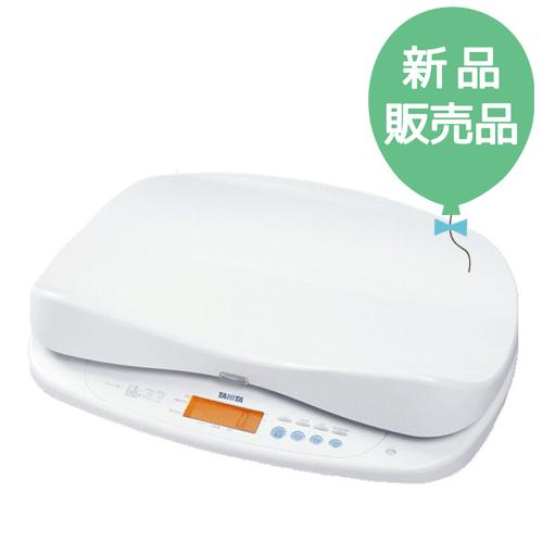 【新品販売品】タニタ 高精度ベビースケール 1g表示 BD-815 送料無料!ベビー用体重計