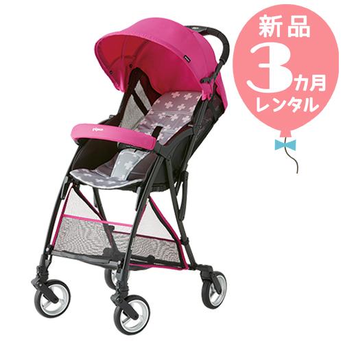 【新品レンタル3カ月】ピジョン Bingle BA9 クロスピンク 往復送料無料!B型ベビーカー【レンタル】