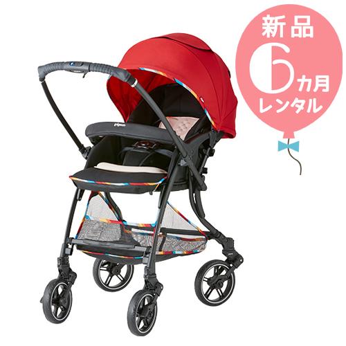 【新品レンタル6カ月】ピジョン ランフィ RA9 アイリーレッド 往復送料無料!A型ベビーカー【レンタル】