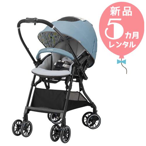 【新品レンタル5カ月】コンビ スゴ�