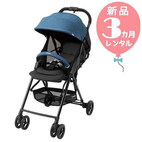 【新品レンタル3カ月】コンビ エイジ EG AK ヴァーグブルー 往復送料無料!A型ベビーカー【レンタル】