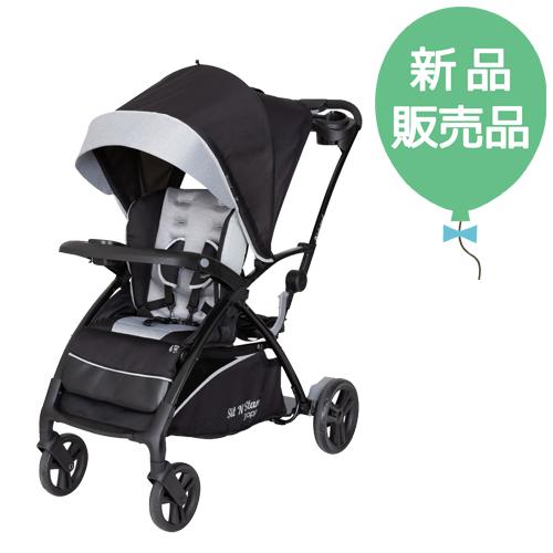 割引 新品販売品 日本育児 シットアンドスタンド 送料無料 2人乗りベビーカー 登場大人気アイテム スマートライド