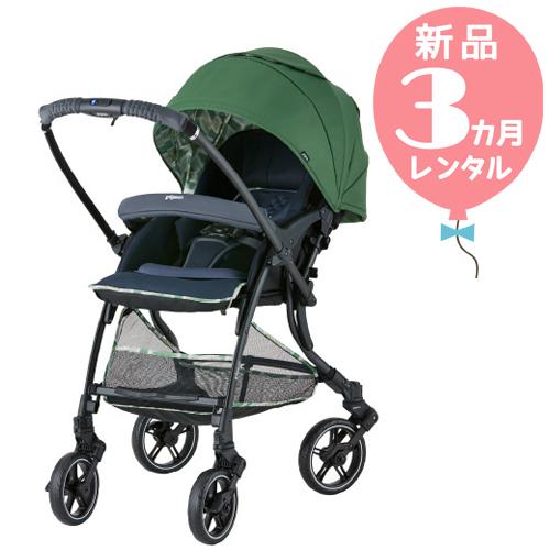 【新品レンタル3カ月】ピジョン ランフィ RB0 アトモスグリーン 往復送料無料!A型ベビーカー【レンタル】