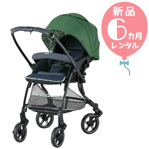 【新品レンタル6カ月】ピジョン ランフィ RB0 アトモスグリーン 往復送料無料!A型ベビーカー【レンタル】