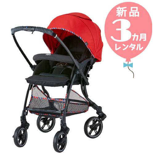 【新品レンタル3カ月】ピジョン ランフィ RB0 クレールレッド 往復送料無料!A型ベビーカー【レンタル】
