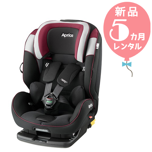 【新品レンタル5カ月】アップリカ フォームフィット ラズベリーローズ(RD) 往復送料無料!