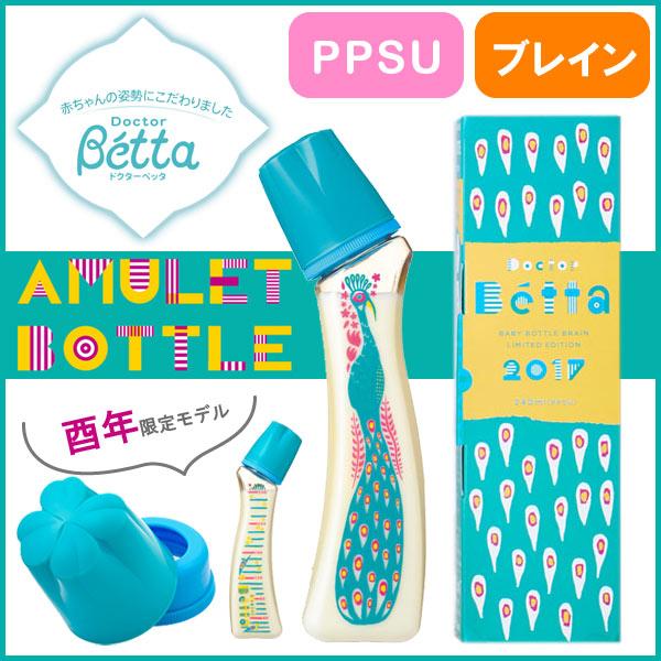드크타벳타 포유 병AMULET BOTTLE PPSU-240 ml