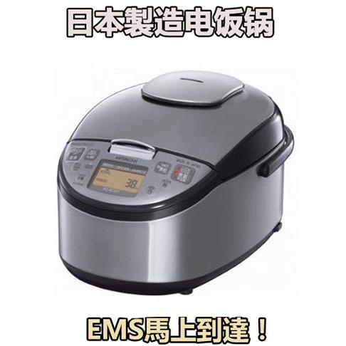 海外向け炊飯器 日立 IHジャー炊飯器 圧力&スチームIH炊飯器 (1升炊き) RZ-KG18Y 220V HITACHI rice cooker 日本 电饭煲 人气第一