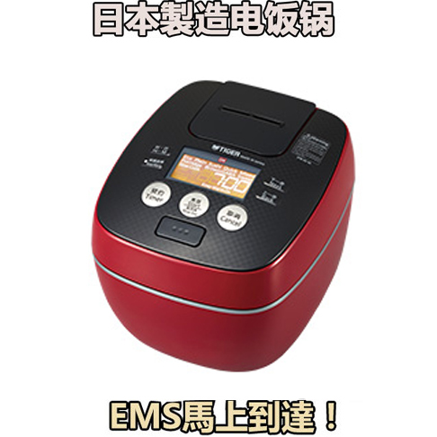 タイガー 土鍋圧力IH炊飯ジャー 炊きたて JPB-W18W RLZ 220V TIGER/虎牌 日本 电饭煲 人气第一
