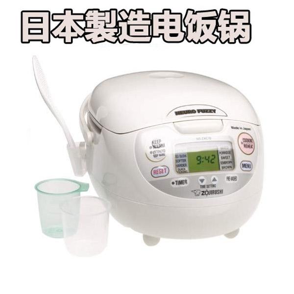 海外向け炊飯器 電圧120Vの地域でご使用頂ける海外仕様炊飯器 ニューロファジーマイコン式炊飯器 海外向け炊飯器 象印 ZOJIRUSHI NP-ZCC rice cooker 日本 电饭煲 人气第一