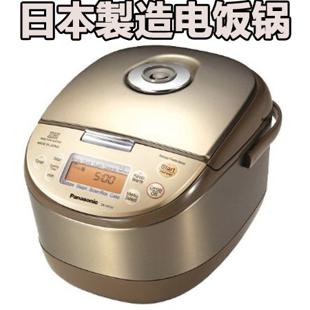 海外向け炊飯器 Panasonic IH炊飯ジャー (10CUP/10合炊き) SR-JHS18-N/220V rice cooker 日本 电饭煲 人气第一
