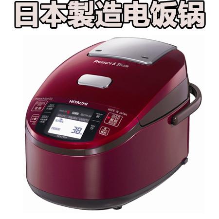 海外向け炊飯器 日立 IHジャー炊飯器 圧力&スチームIH炊飯器 (5.5合炊き) RZ-KV100KY 220V HITACHI rice cooker 日本 电饭煲 人气第一