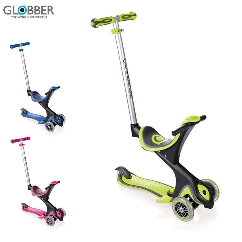 【送料無料&ポイント10倍】GLOBBER グロッバー エヴォ・コンフォート キックボード ファーストスクーター キックスクーター 1歳 2歳 3歳 4歳 5歳 長く使える 在庫があれば あす楽対応