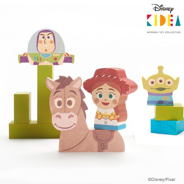 親子で想像することの楽しさを体感できる積み木 赤ちゃんにも安心安全の手ざわりギフトでも人気 学習できるセンスの良い贈り物 Disney KIDEA ディズニー キディア トイストーリー ウッディ ジェシー ブルズアイ バズ 海外 ブロック 積み木 プレゼント つみき 木製 ギフト 知育玩具 誕生日 新色追加 おもちゃ