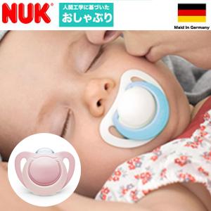吸いたい気持ちが満たされて、ぐずったときや寝つけないときに歯科医と開発された安心の品質で授乳期のお口にフィット60年以上の口腔研究から導き出したおしゃぶりNUK おしゃぶりジーニアス(消毒ケース付き) Lサイズ 水色/ピンク【NUK ヌーク ドイツ おしゃぶり おしゃぶりケース 18-24カ月用 シリコン シンプル おしゃれ】
