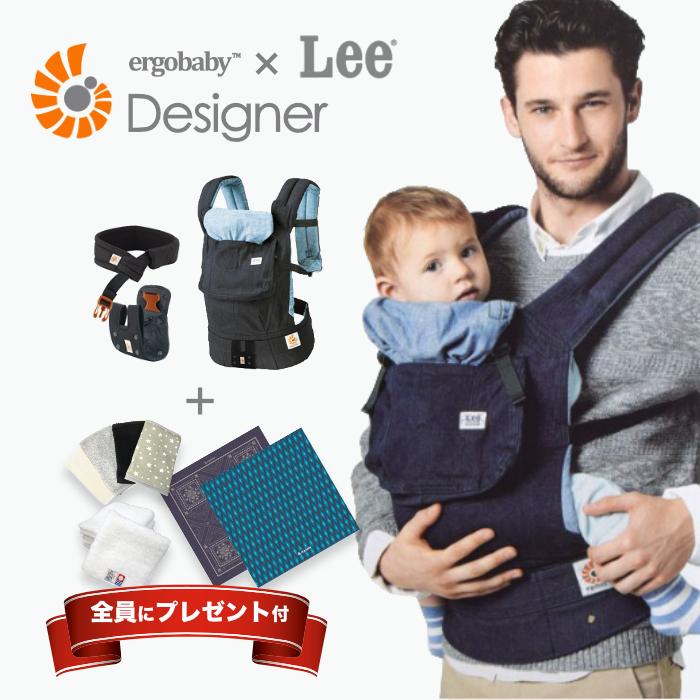 【公式セール+豪華特典付き】エルゴ 抱っこ紐 日本正規品2年保証! ergobaby(エルゴベビー) Designer Lee ジェルトデニム インディゴ(日本限定)【SG新仕様 抱っこひも 抱っこ紐 おんぶひも デザイナー セール SALE】デニム リー ヒッコリー
