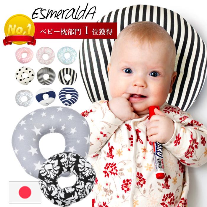 【新生児】絶壁頭の予防に!赤ちゃんの頭に優しい、ベビー枕のおすすめを教えて