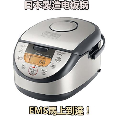 海外向け炊飯器 日立 黒厚鉄釜 IH炊飯器 ( 5合炊き) RZ-XC10YJS 220V HITACHI rice cooker 日本 电饭煲 人气第一