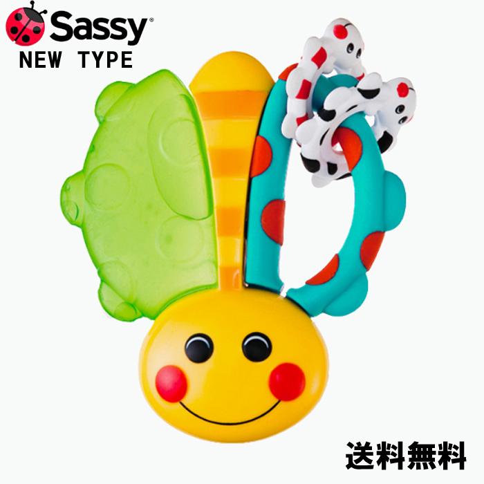 認識しやすい配色のキュートなてんとう虫の歯がため赤ちゃんにひとつは持たせてあげたい、知育玩具の王道Sassy(サッシー) 赤ちゃんも喜ぶガラガラ音で聴覚を養う 送料無料【Sassy サッシー】カミカミてんとうむし 知育玩具 0歳 ガラガラ 歯がため 音が出る おもちゃ 冷蔵庫でひんやり 出産祝い 誕生日 お祝い プレゼント ギフト