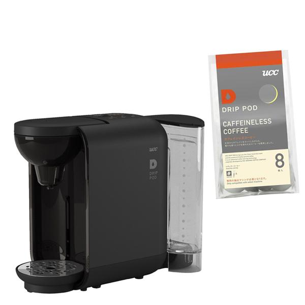UCCママセット コーピーメーカー ドリップポッド DP2-K(カフェインレスコーヒー付)