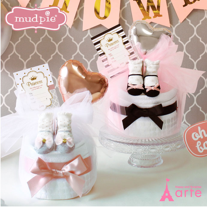 Two steps of diaper cake boy diaper cakes mad pie diaper cake socks mudpie  [mad pie two steps diaper cake] with the child baby socks of the diaper