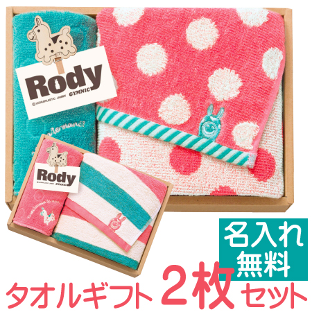 Towel Adult Lodhi Happy Face Towels Petite Or Baby Gifts Birthday I Even Easier To Use