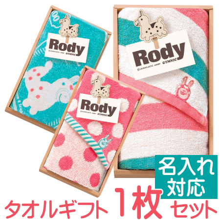 It Is Easy To Use Even For Adults Such As Towel Sets Two Puchi Towels Baby Gifts Birthday I