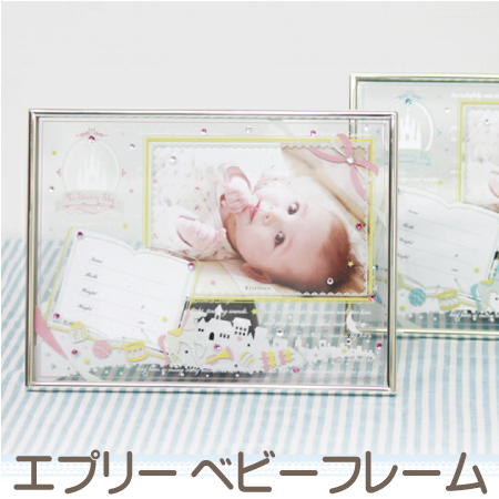 babyarte: Is a gorgeous photo frame cute Apri baby frames, baby ...