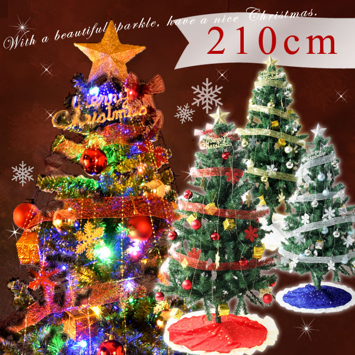 ★本日12時~12H全品P5倍★●送料無料● クリスマスツリー 210cm オーナメントセット LED イルミネーション ライト付 クリスマス ツリーセット LEDライト セット オーナメント おしゃれ 飾り 大型 大きい 北欧 christmas tree 電飾 led