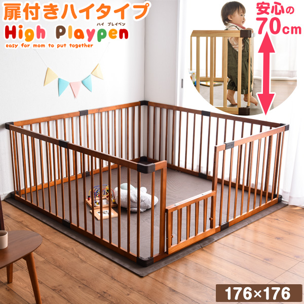 b87ba3bb217308 フェンス ベビー 赤ちゃん サークル ベビー 高さ70cm 8枚セット 木製 ...