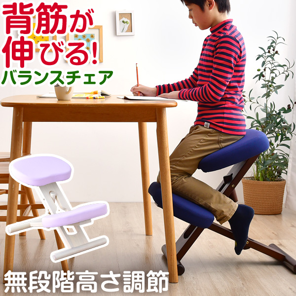Pleasing Child Of The Balance Chair Learning Chair Wooden Chair No Stage Height Adjustment Desk Chair Kids Chair High Chair Learning Chair Child Purple Navy Ncnpc Chair Design For Home Ncnpcorg
