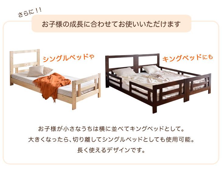 マットレス2枚付き 木製 2段ベッド シングル 耐荷重300kg パイン材 はしご 二段ベッド 二段ベット 二段ベッド 子供部屋 社員寮 学生寮 大人用  ベッド 2段ベット 2段ベット 天然木