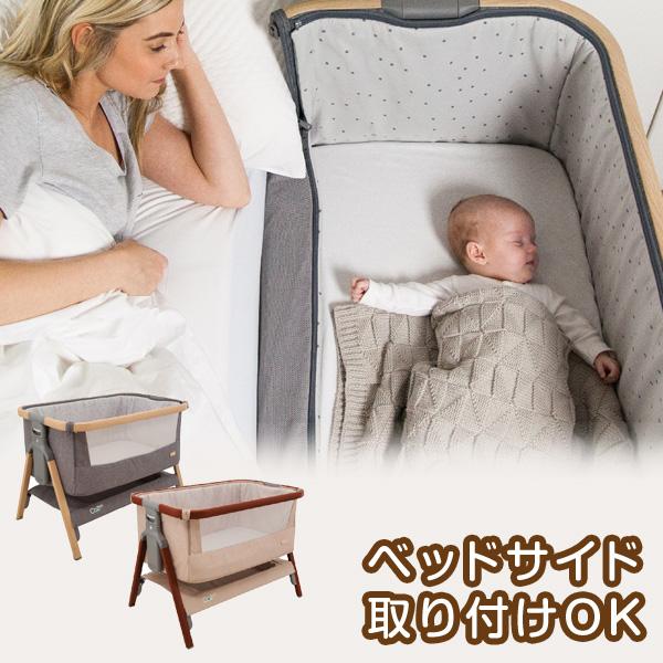 【送料無料】 カトージ TUTTI ベッドサイド ベッド 折り畳み 赤ちゃん 折りたたみ ベット ベビー ミニベッド ミニベット 高さ調整 寝具 新生児 プレイヤード コンパクト