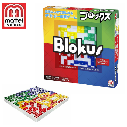 子供から大人まで楽しめるテリトリー戦略ゲーム ブロックス Blokus 永遠の定番 新作通販 北海道 沖縄及び離島発送不可