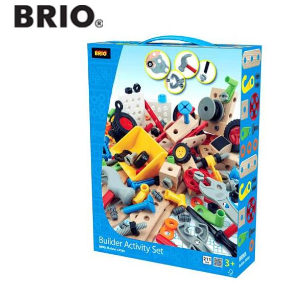 BRIO ブリオ 210ピースビルダー アクティビティセット 34588【送料無料※北海道、沖縄、離島を除く】3歳以上